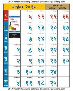November 2017 Calendar Kalnirnay Printable Template With Holidays
