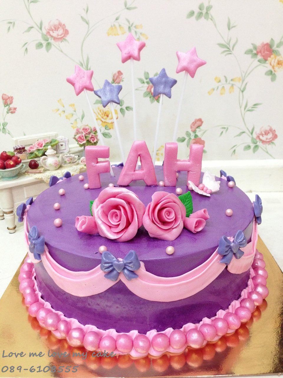 Hbd Cake Com Imagens Bolo