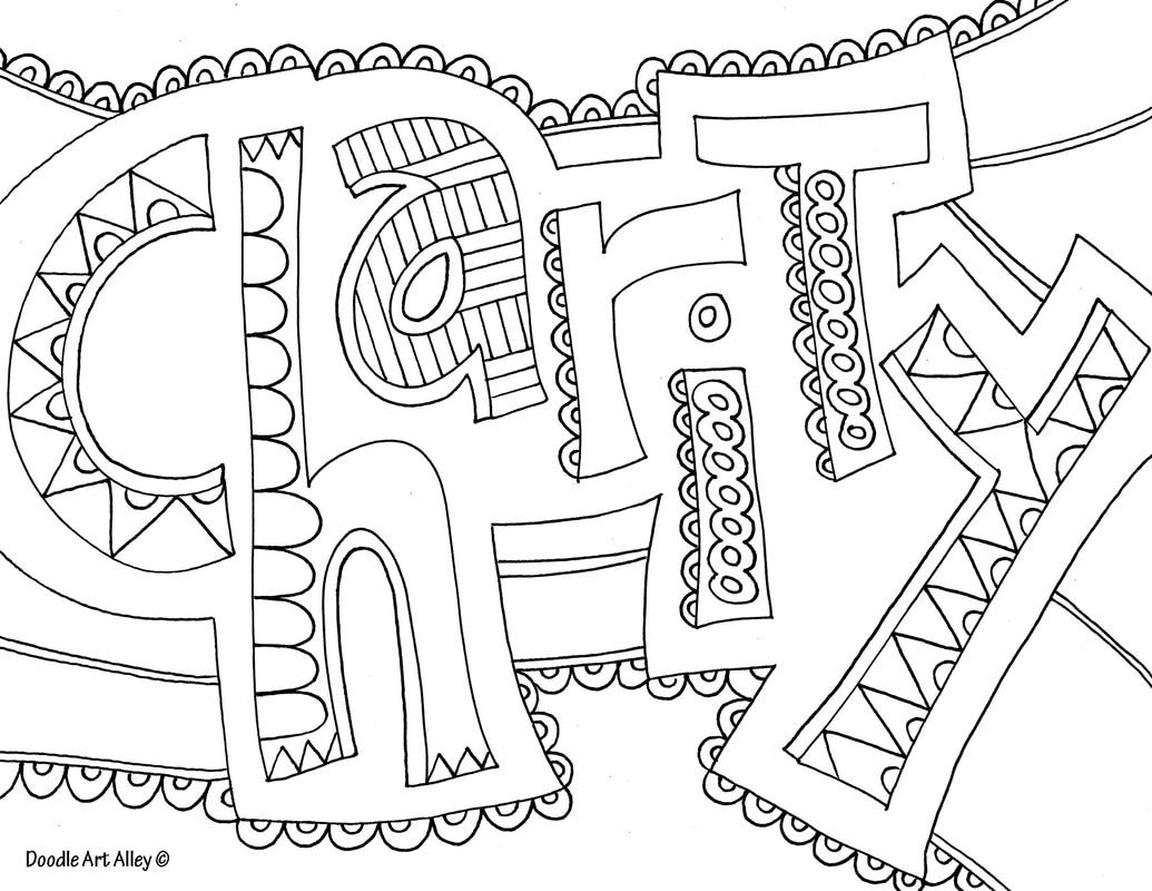 Word Coloring Pages Believe Charity Choice Faith Honesty Etc