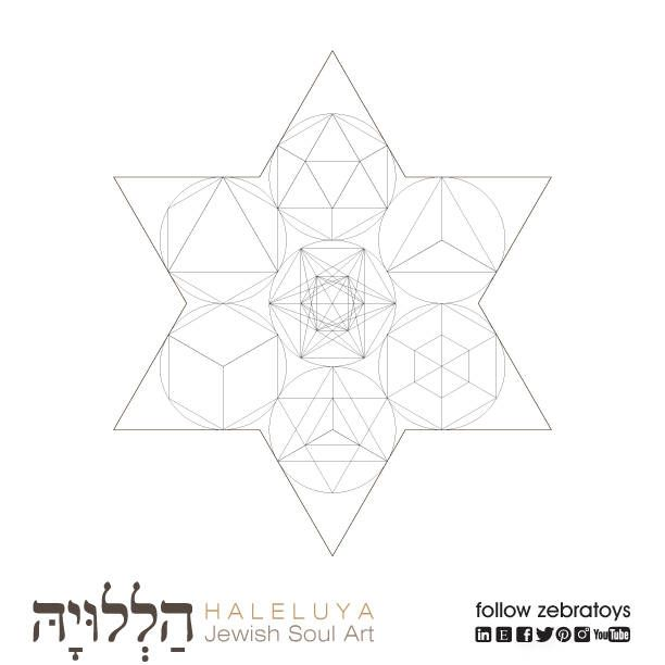 Sacred Geometry Star Of David Ancient Secret Energy Healing Symbols