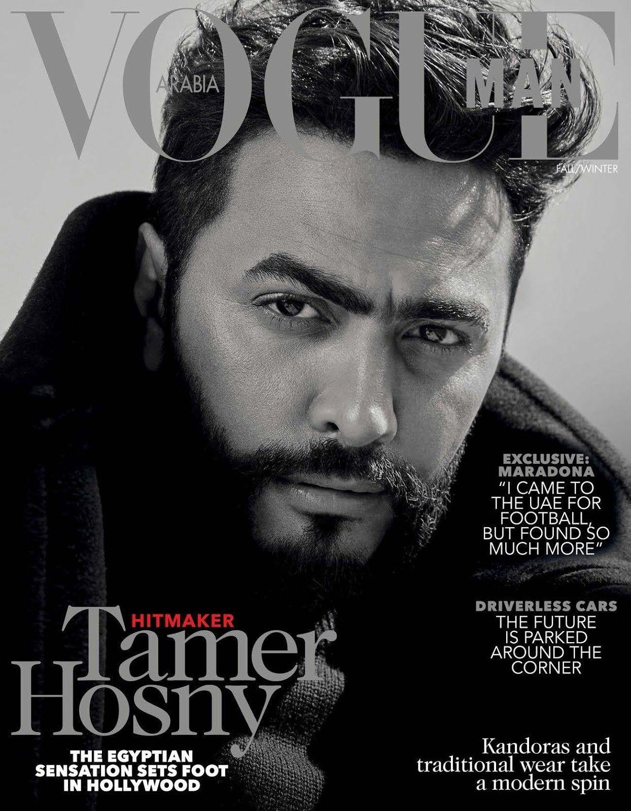 Tamer Hosny For Vogue Arabia Vogue Men Men Photoshoot Vogue