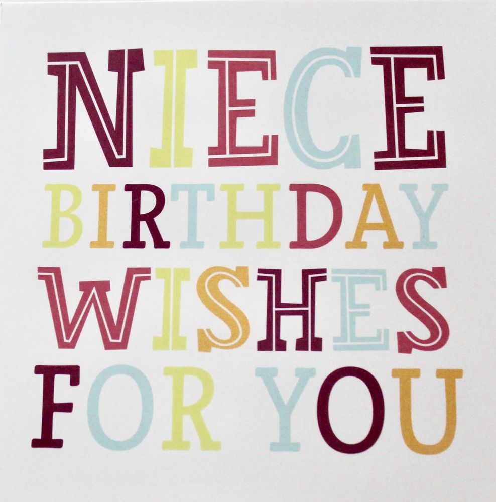 Details about Niece Birthday wishes for you greetings card