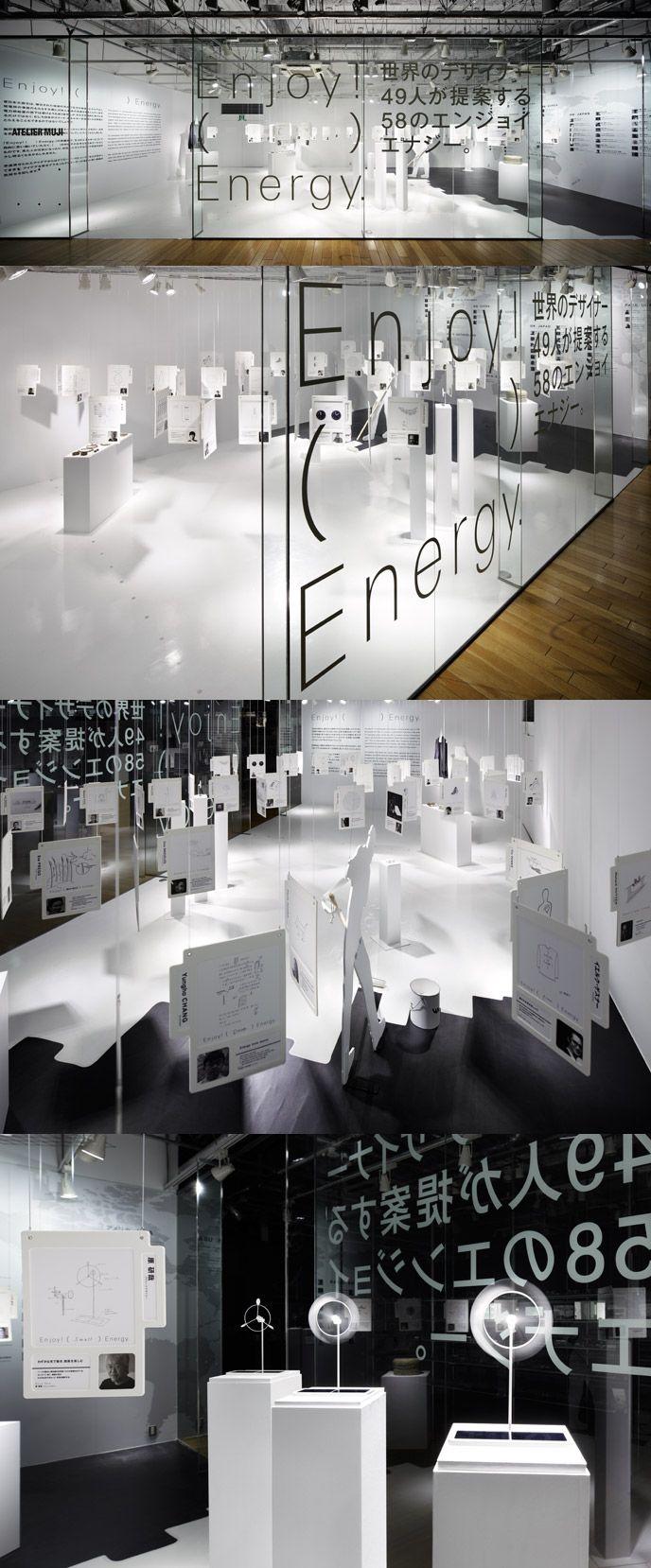 Exhibition Stand Design Kenya : 無印良品 enjoy! energy. kenya hara exhibition museum
