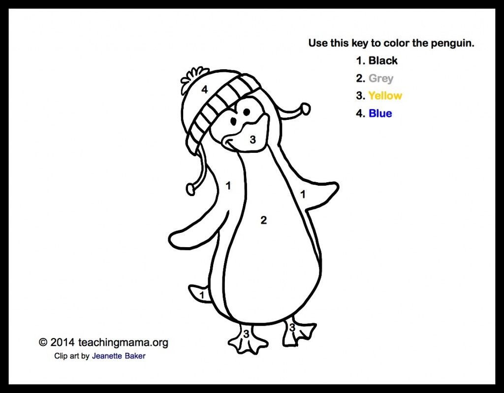 P Is For Penguins Letter P Printables In
