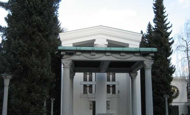 Zale Cemetery, Ljubljana, Photo of Ljubljana - IgoUgo