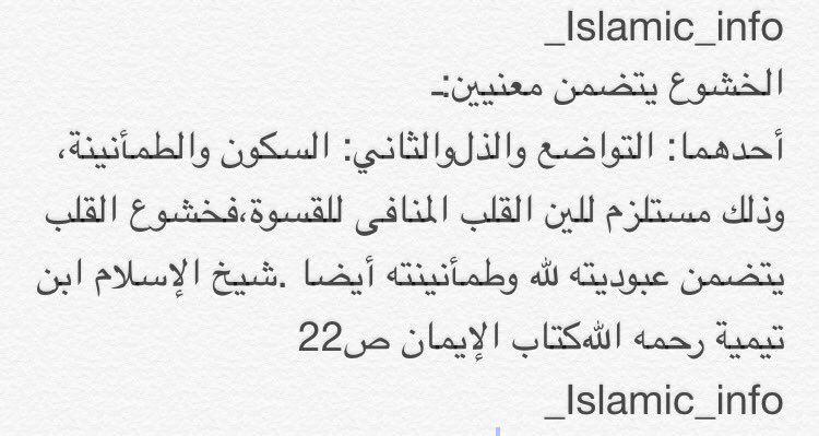 صدقه ل عبدالله بن فيصل بن تركي بن عبدالعزيز On Twitter Islam Info Math