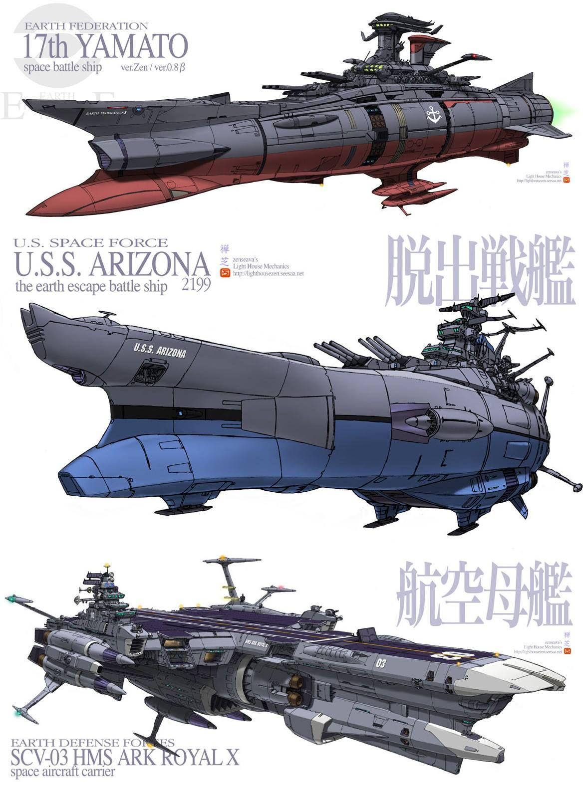 Space Battleship Yamato ships. 17th Yamato, U.S.S. Arizona ...