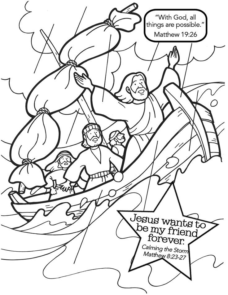 Jesus Calms The Storm Coloring Page For Top Rated