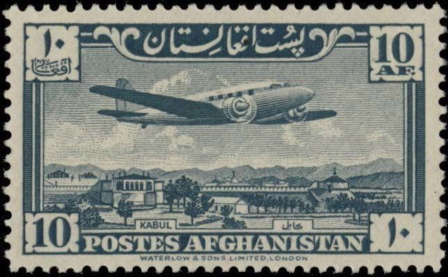 Stamp: Douglas DC-3 over Palace Grounds, Kabul (Afghanistan) (Plane over Palace Grounds, Kabul) Mi:AF 361,Sn:AF C9,Sg:AF 340 #colnect #collection #stamps