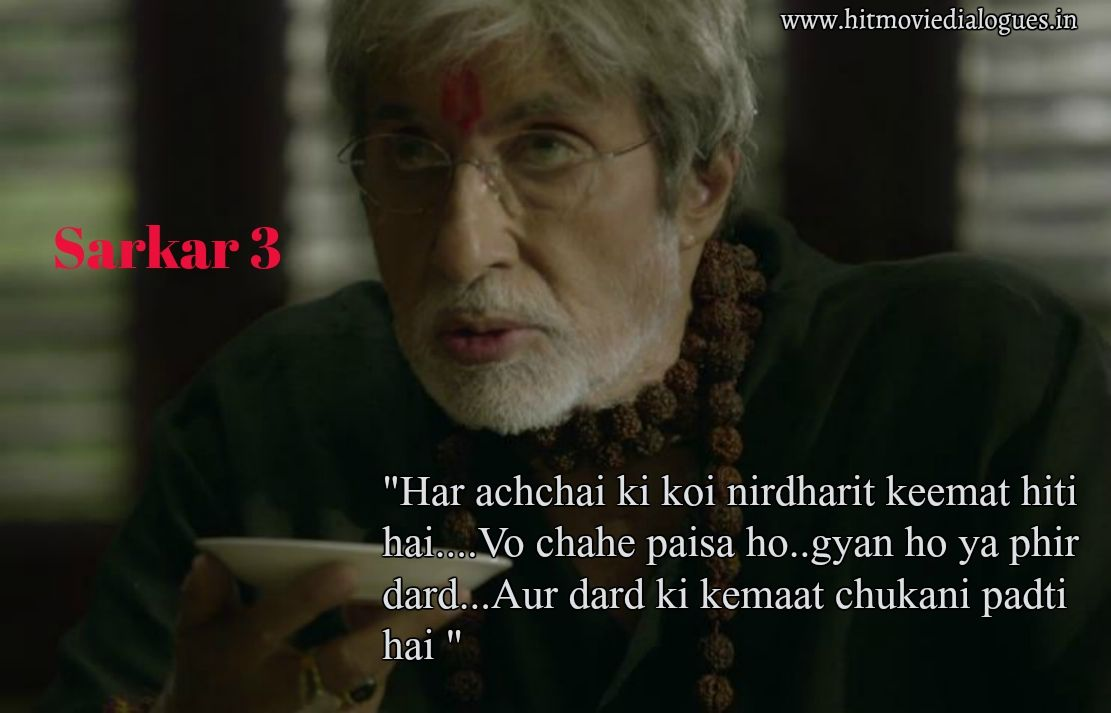 Sarkar 3 Movie Dialogues Movie Dialogues Bollywood Quotes Famous Movie Quotes