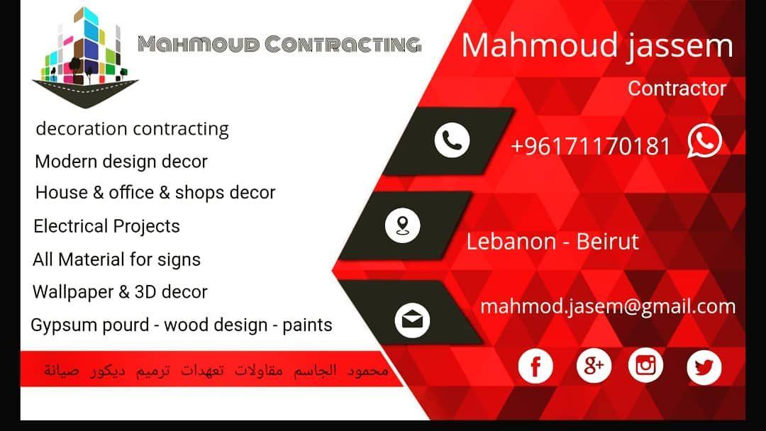 Contracting Decoration Design Decor Modern Home Decor Contractor House Design Wallpaper Gypsum Wood Paint Door Signage Signage Signs Decor Design