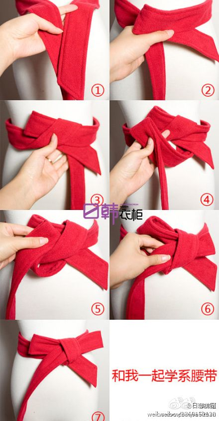 Photo How To Make A Pretty Bow So Hard To Tie A Bow That Has The