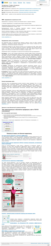 The website 'itmark.ru' courtesy of @Pinstamatic (http://pinstamatic.com)