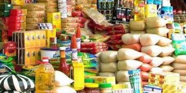 بيع المواد الغذائية عبر الانترنيت في الدار البيضاء تخفيضات على الأنترنيت في المغرب In 2020 Food Blog Cheese