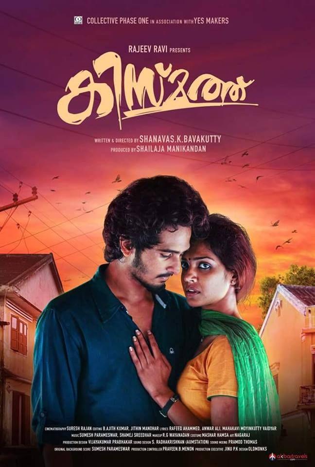 Free Download Malayalam Movie Love Guru