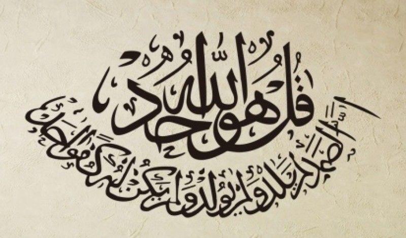 افضل مواقع زخرفة الاسماء اون لاين Caligraphy Arabic Calligraphy Blog