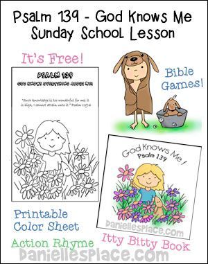 Free Sunday School Bible Lessson God Knows Me Psalm 139