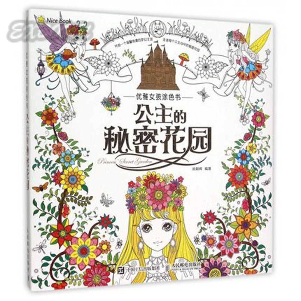Princess Secret Garden Coloring Book Children Adult Relieve Stress Kill Time Graffiti Painting Drawing Antistress