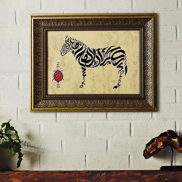 Calligraphic Zebra Wall Art, Modern Islamic Art, Biomorphic Artwork ...