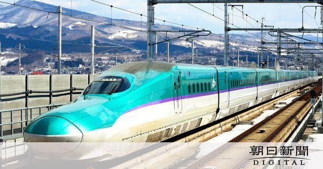 秋田 新幹線 空席