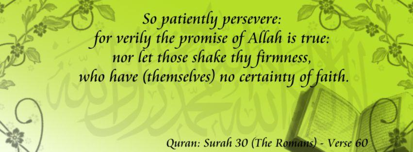Quran Verse Facebook Wallpaper By Zaki994deviantart On DeviantART