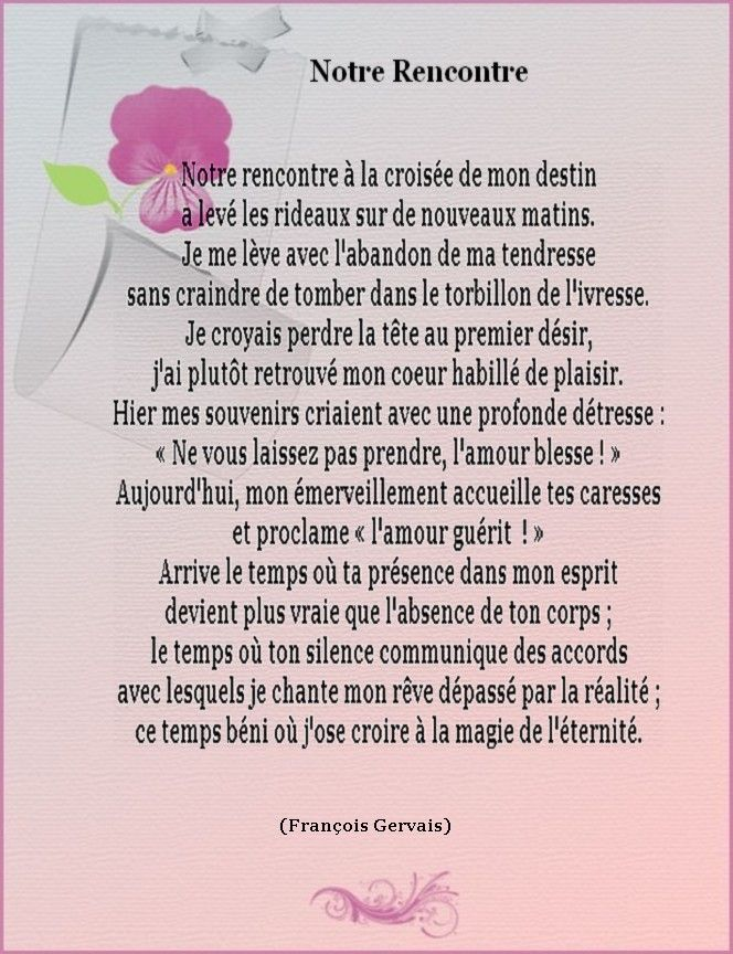 Mon Recueil De Pensees Positives Pensees Positives Citation Amour Heureux Poeme Et Citation