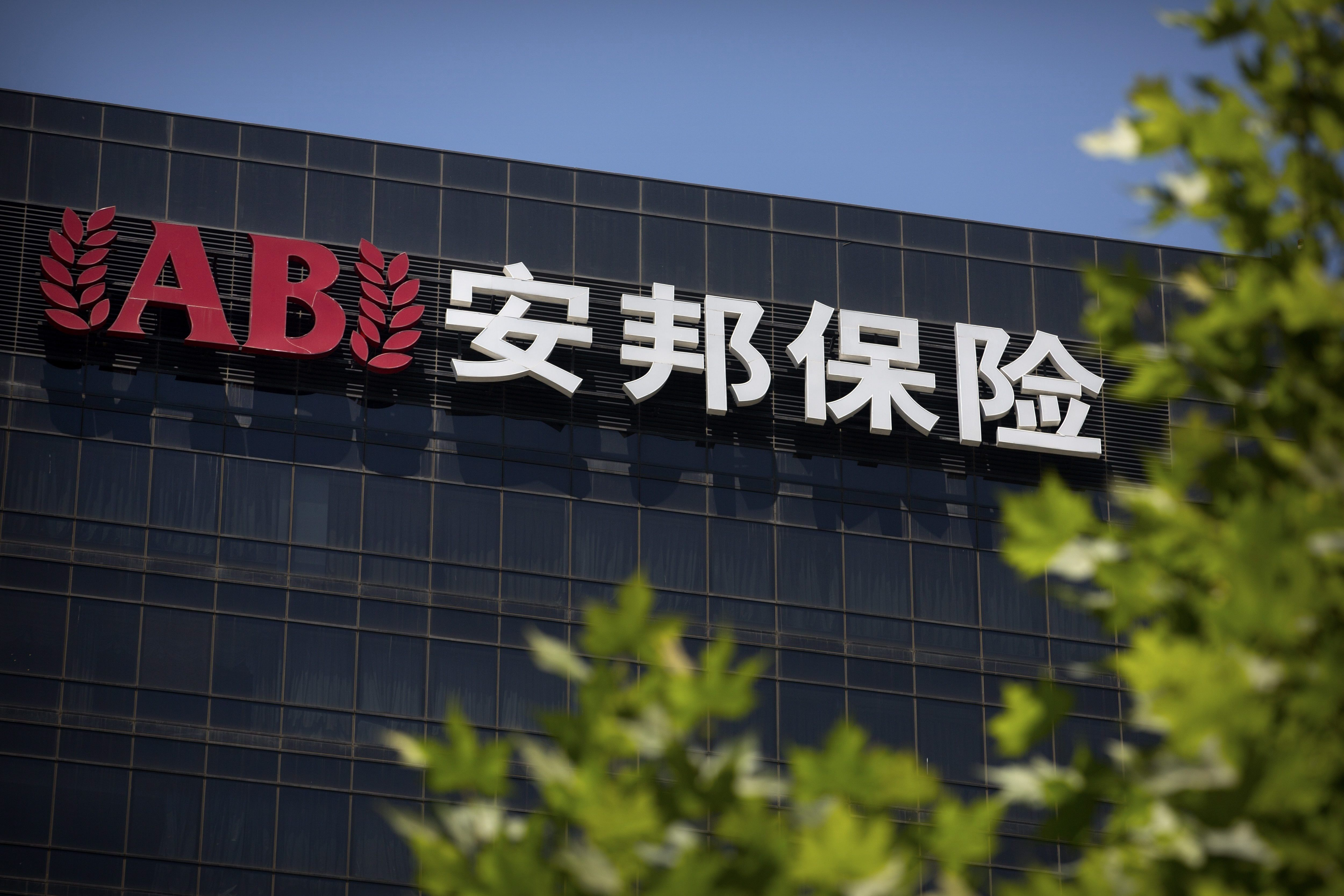 China S Insurance Regulator Disclaims Any Link With Anbang