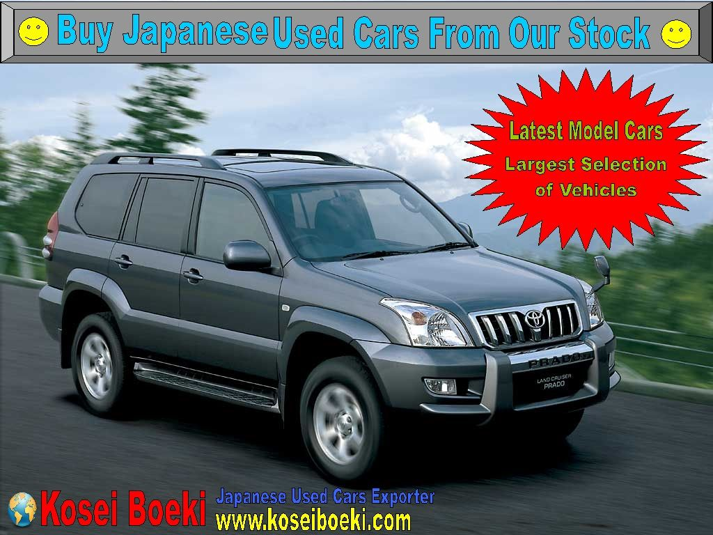 Kosei Boeki Japanese Used Cars and Trucks Exporter . We deliver all ...