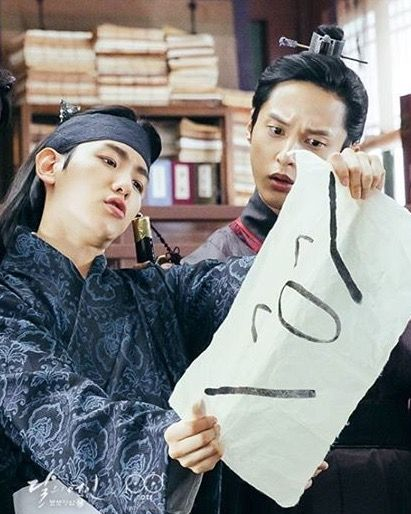 My Favorite Funny Scene In Moon Lovers Scarlet Heart Ryeo Aktor