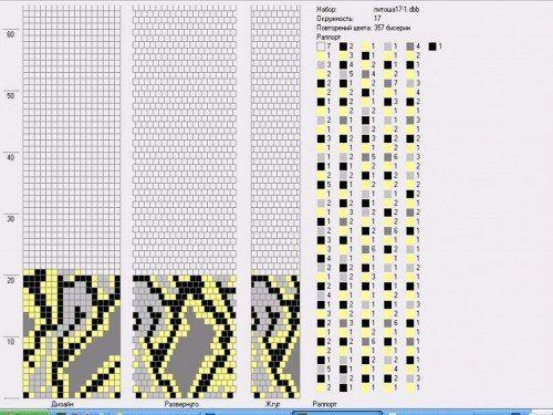 Жгуты из бисера схемы   VK