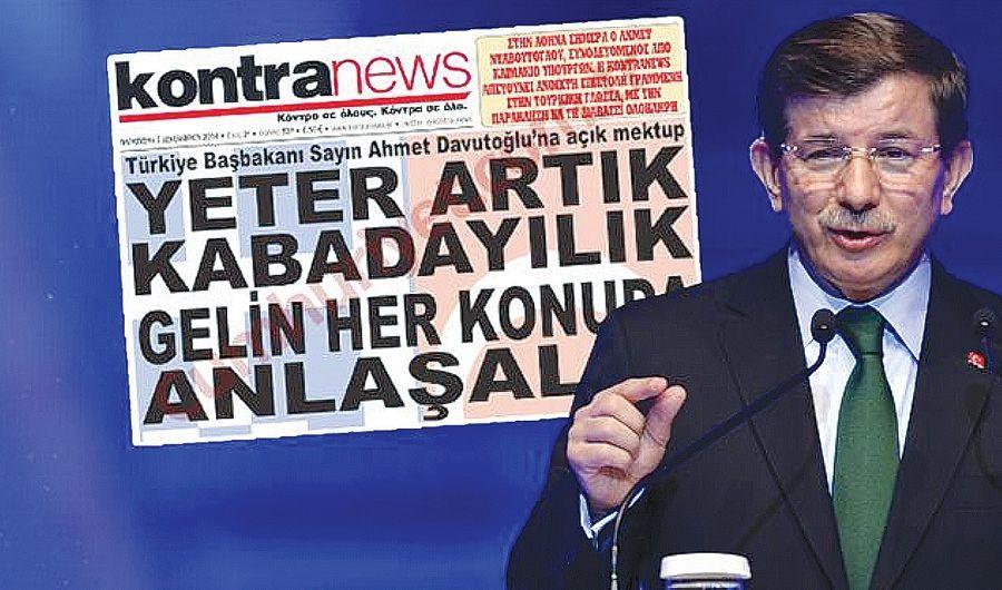 ΕΛΛΗΝΙΚΗ ΔΡΑΣΗ: Εκανε αίσθηση στα τουρκικά ΜΜΕ η ανοιχτή επιστολή ...