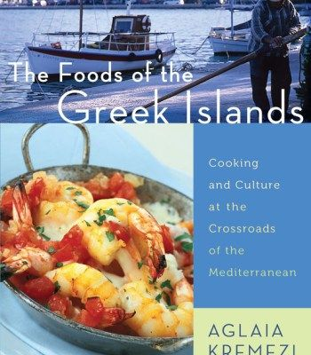 The foods of the greek islands cooking and culture at the the foods of the greek islands cooking and culture at the crossroads of the mediterranean forumfinder Images