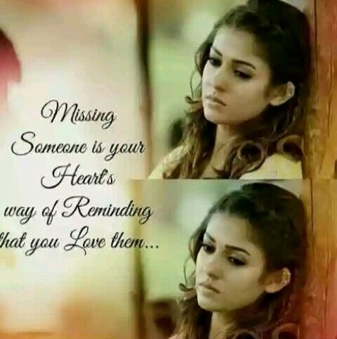 I Want To Be Alone Quotes In Tamil