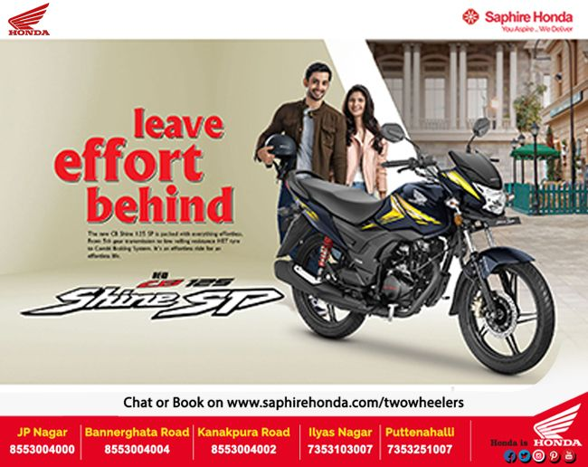 The All New Honda Shine Sp With Effortless Style Book Now Http