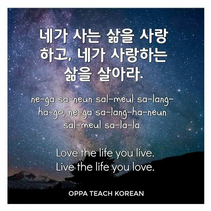 Image by izzietempleton on korean language learning