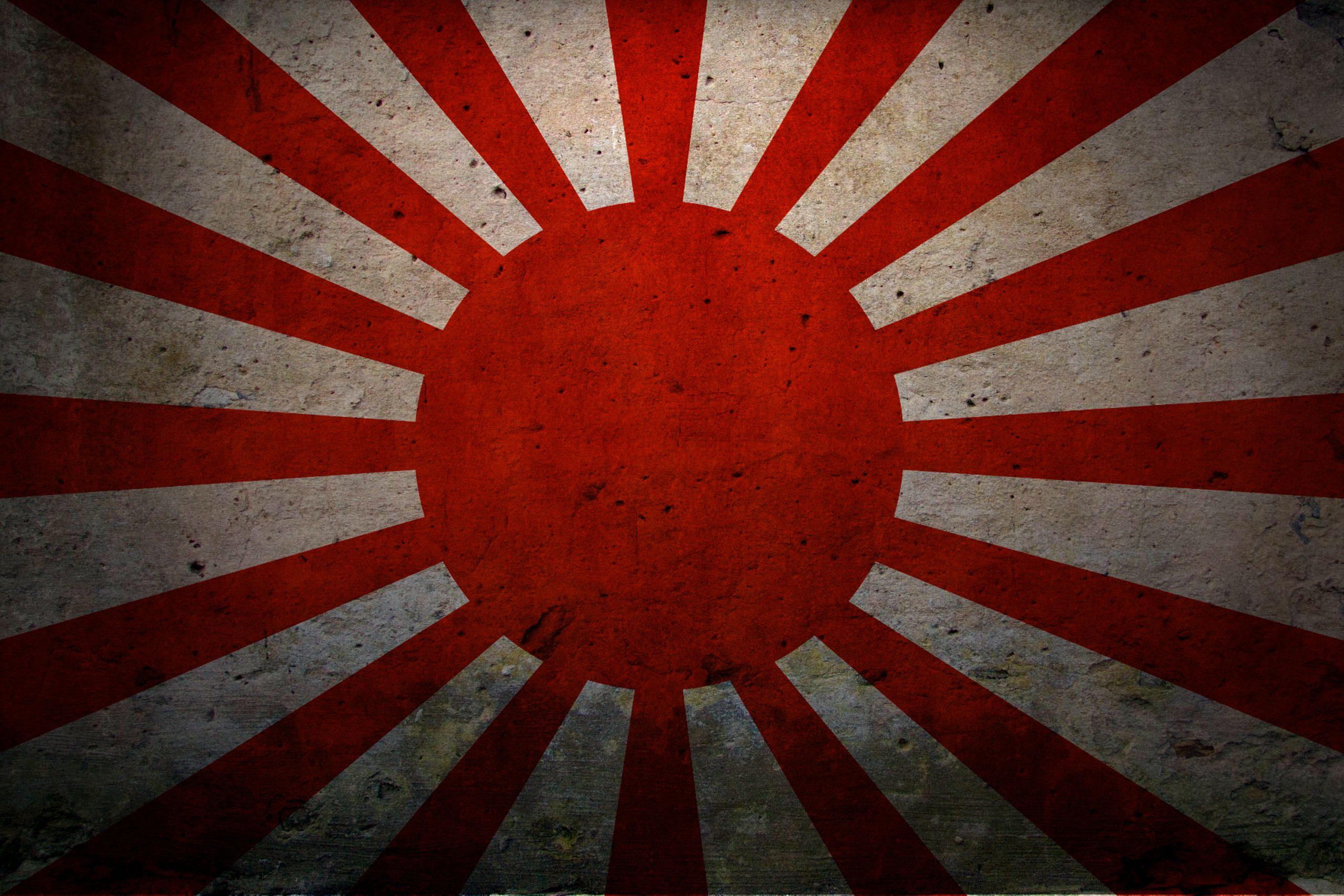 Pin By Matthew James On Desktops Symbols Products Japanese Flag Japanese Minimalism Japan Flag