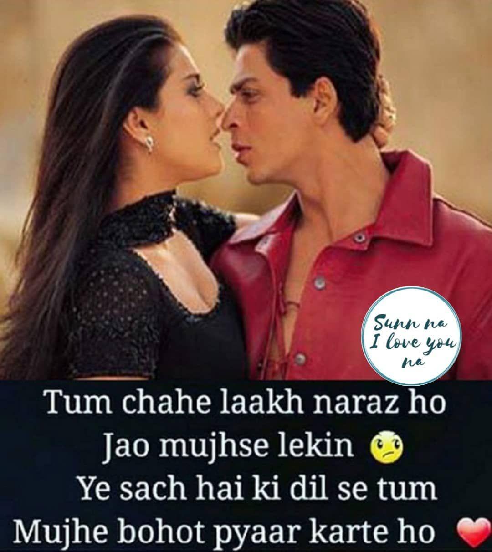 Romantic shayari ...
