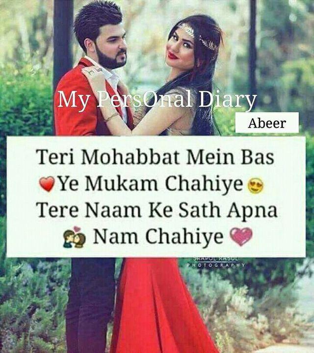 Tere Naam K Sath Apna Naam