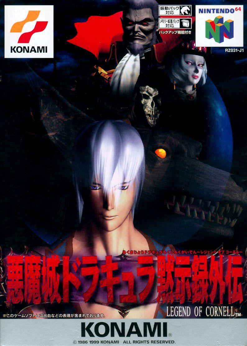 Akumajou Dracula Mokushiroku Gaiden: Legend of Cornell (1999)