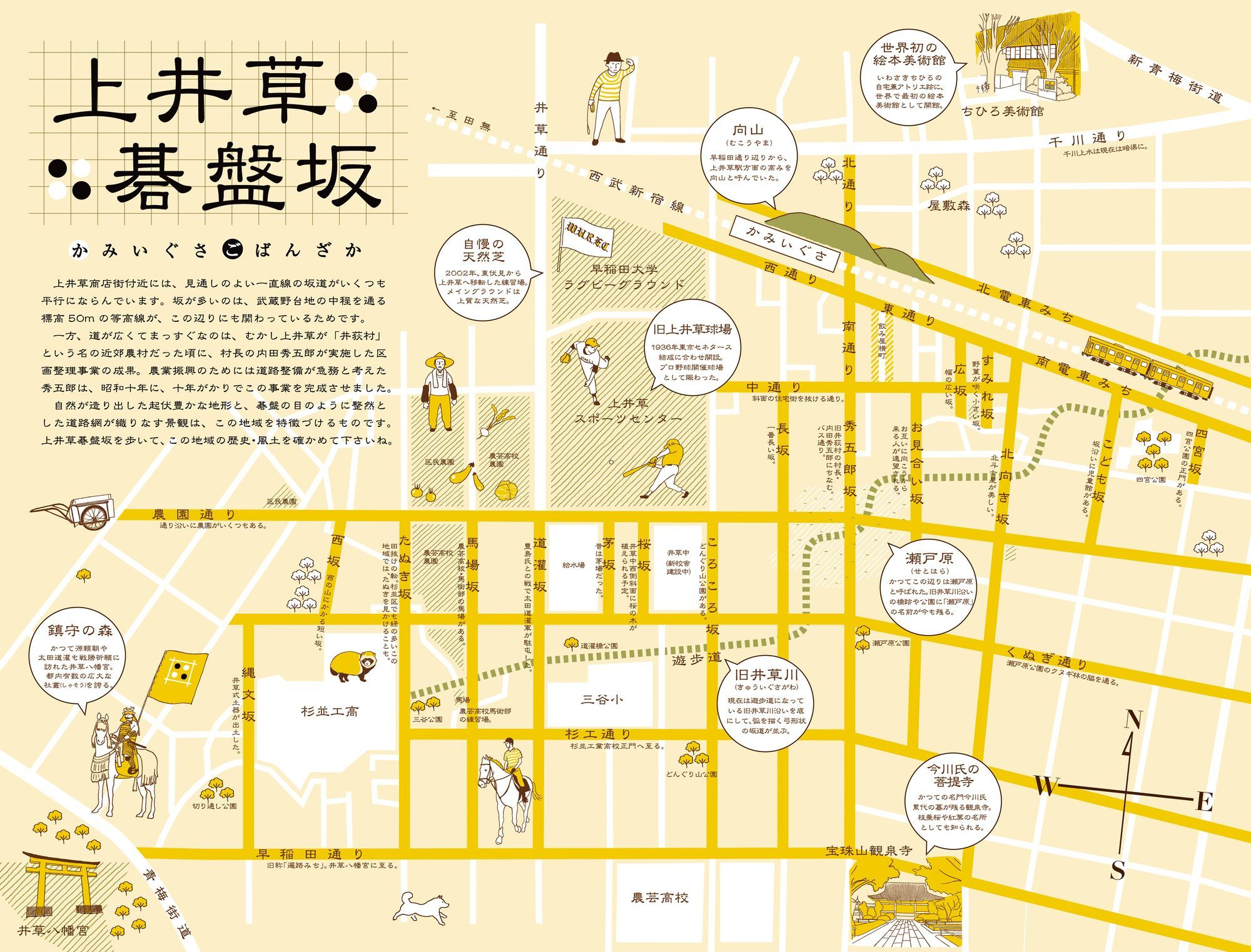 かみいぐさ碁盤坂 map pinterest map design map and map diagram