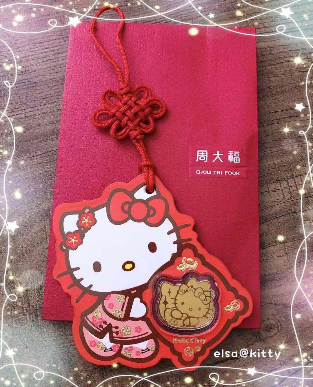 Hello Kitty 红包 Hello kitty, Kitty, Happy new