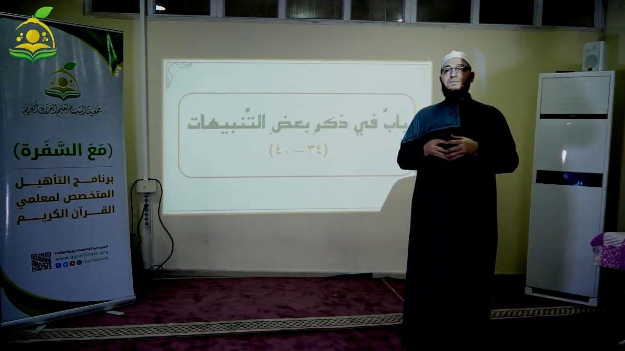 تلقين جماعي جديد و رائع لسورة الفاتحة للشيخ عبد القادر عثمان Home Decor Decals Home Decor Decor