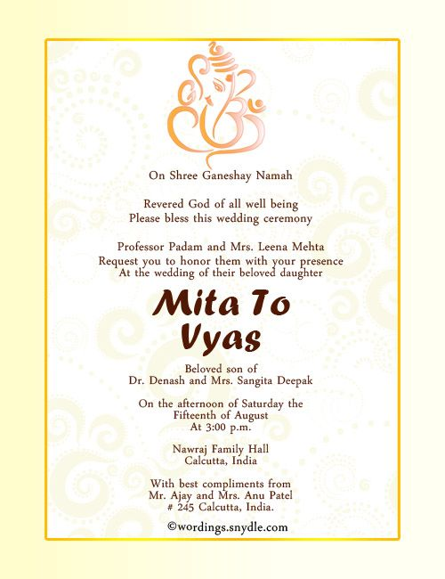 format of wedding card wording in english indian style for