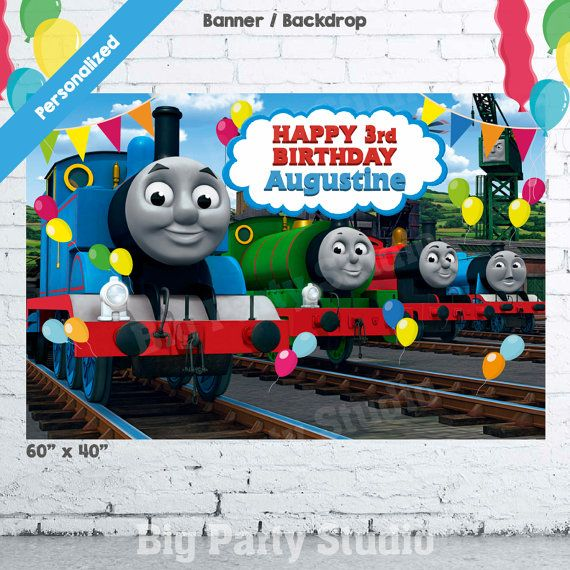 Thomas The Train And Friends Birthday Backdrop By Bigpartystudio Friend 4th