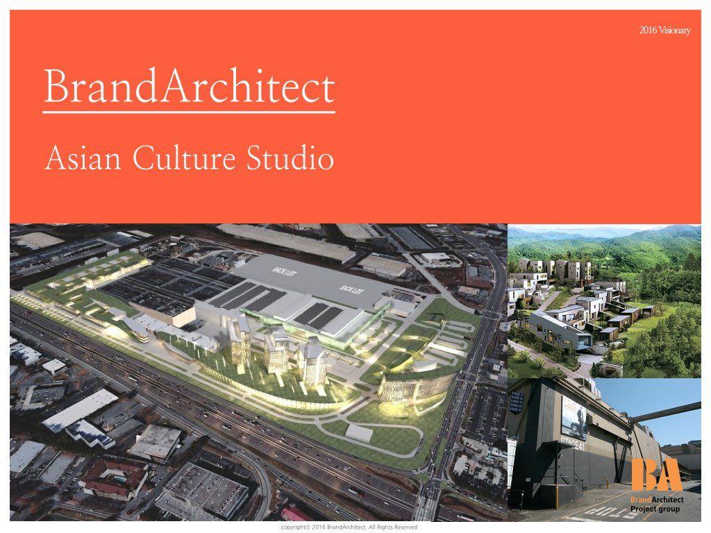 #브랜드건축가 #brandarchitect #koreanwave #Culture BIZ #baidu