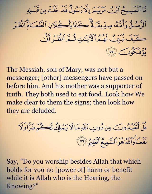 Jesus The Messenger Of God Islamic Quotes Quran Quotes Jesus