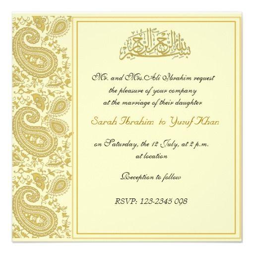 Gold Muslim Wedding Invitation Zazzle Com Muslim Wedding Invitations Wedding Invitation Cards Online Hindu Wedding Cards