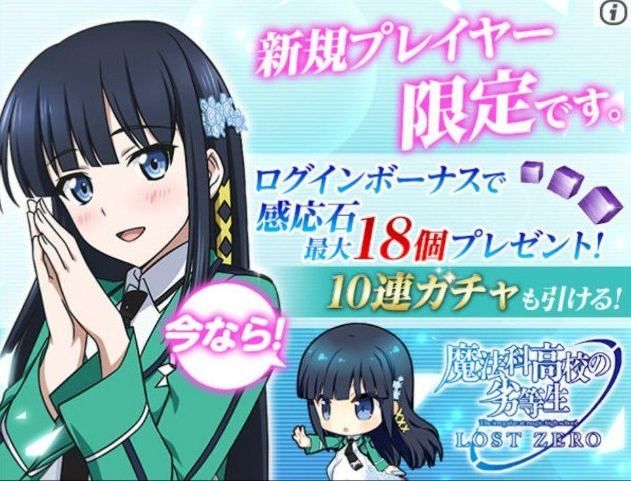 Yonasuki adlı kullanıcının MiyukiShiba panosundaki Pin