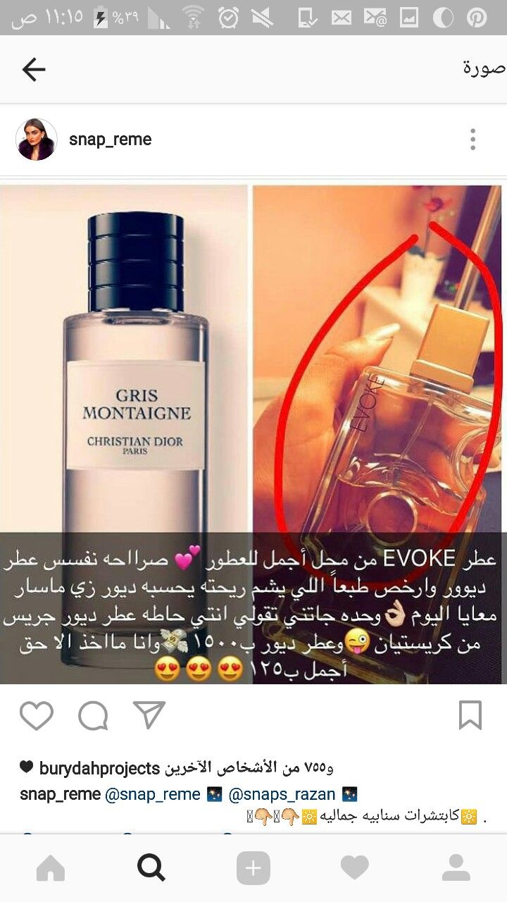 65b568b3b أجمل Evoke Beauty Bar, Beauty Skin, Beauty Makeup, Hair Beauty, Cheap  Perfume