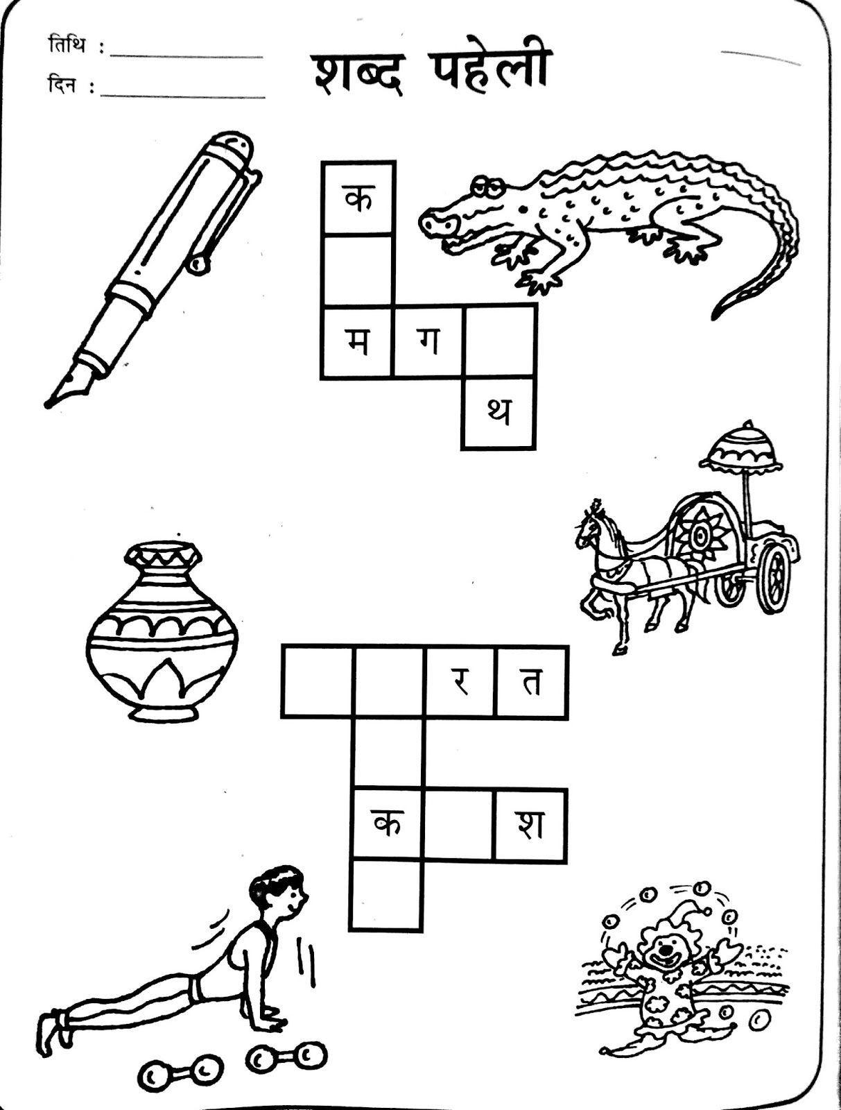 Kindergarten Place Value Worksheets In